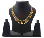 Chain with multicolour beads J0593