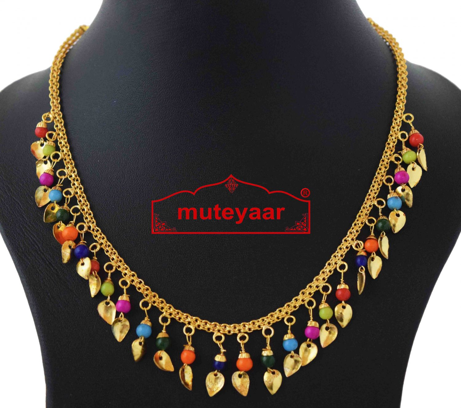 Chain with multicolour beads J0593 2