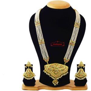Punjabi Bridal Jewellery Set Jadau Ranihaar J4047
