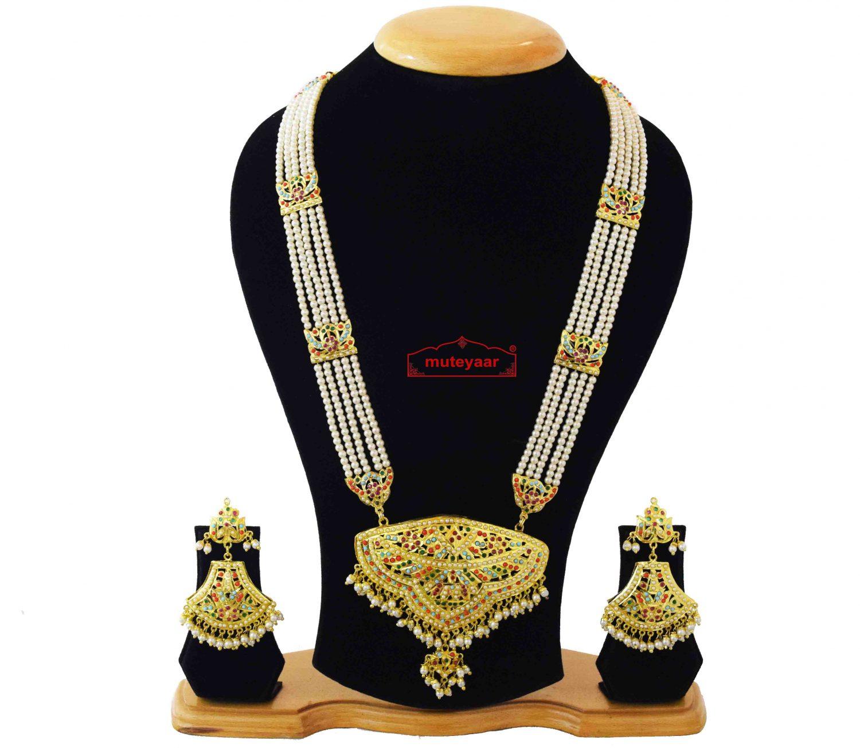 Punjabi Bridal Jewellery Set Jadau Ranihaar J4047 1