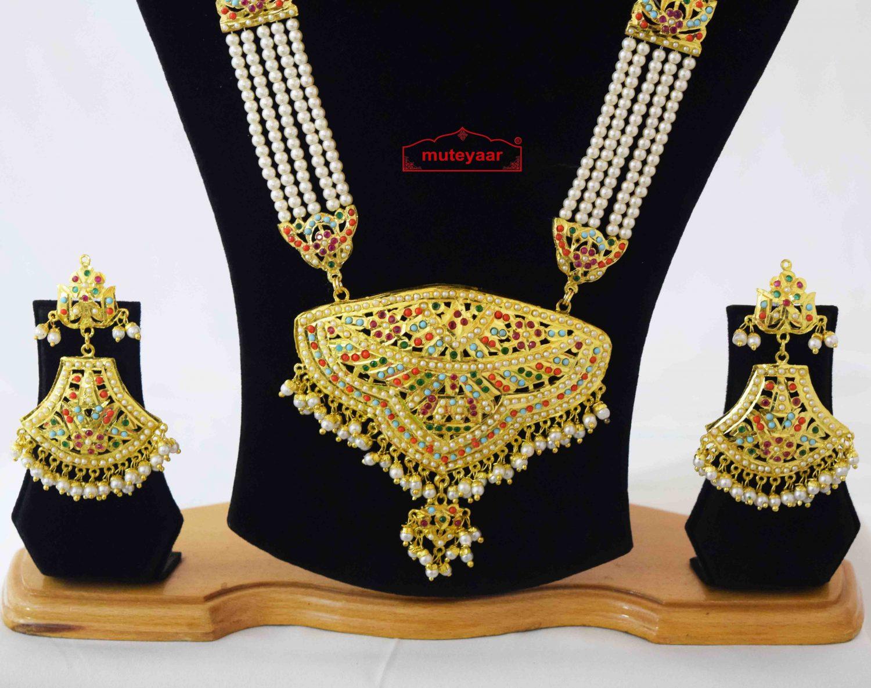 Punjabi Bridal Jewellery Set Jadau Ranihaar J4047 2