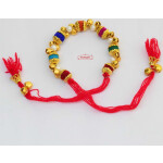 Multicolour Gana Wrist Band GN018