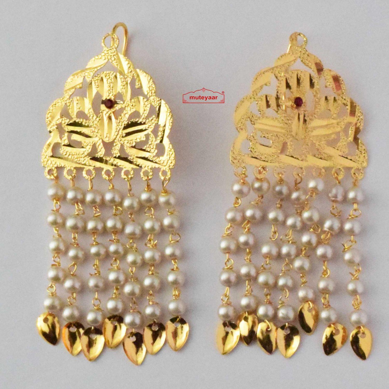 Jhalar Earrings J0637 1