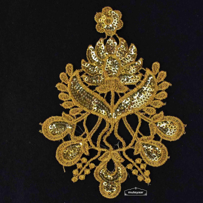 Golden Sequins Patch Motif MT0056